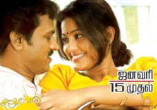 Pirivom Santhipom (2008) Tamil Movie Watch Online DVDRip