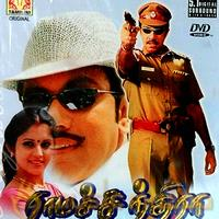 Ramachandra (2003) Tamil Movie DVDRip Watch Online