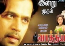 Vathiyar (2006) DVDRip Tamil Full Movie Watch Online