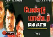 Band Master (1993) Tamil Movie Watch Online DVDRip