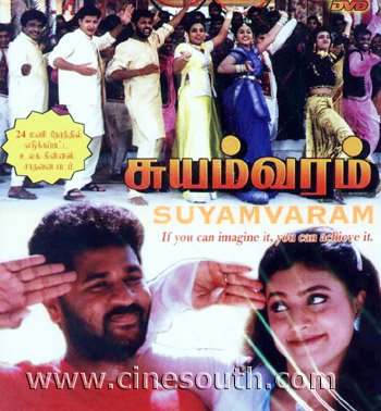 Suyamvaram (1999) Tamil Movie DVDRip Watch Online