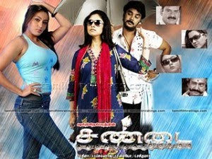 Sandai (2008) DVDRip Tamil Full Movie Watch Online