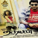 Udhayan (2011) Tamil Movie DVDRip Watch Online
