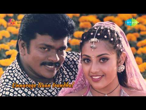 Unnaruke Naan Irunthal (1999) DVDRip Tamil Movie Watch Online