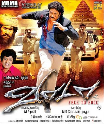 Vaadaa (2010) DVDRip Tamil Full Movie Watch Online