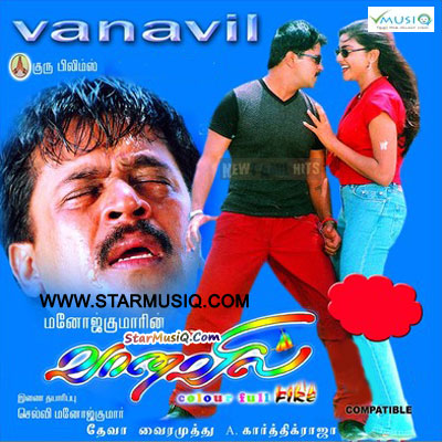 Vaanavil (2000) DVDRip Tamil Full Movie Watch Online