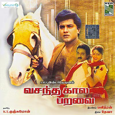 Vasanthakala Paravai (1991) Tamil Movie Watch Online DVDRip