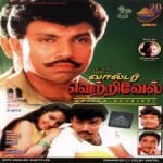 Walter Vetrivel (1993) Tamil Movie DVDRip Watch Online