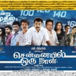 Chennaiyil Oru Naal (2013) HD 720p Tamil Movie Watch Online