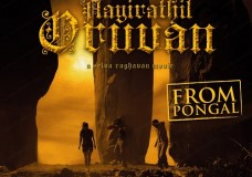 Aayirathil Oruvan (2010) HD 720p Tamil Movie Watch Online