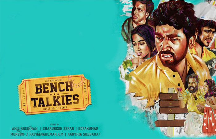 Bench Talkies (2015) HD 720p Tamil Movie Watch Online