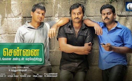 Chennai Ungalai Anbudan Varaverkirathu (2015) HD 720p Tamil Movie Watch Online