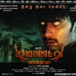 Demonte Colony (2015) DVDRip Tamil Full Movie Watch Online