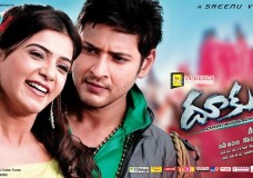 Dookudu (Athiradi Vettai 2011) Tamil Dubbed Movie HD 720p Watch Online