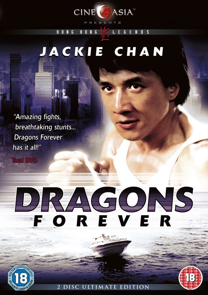 Dragons Forever (1988) Tamil Dubbed Movie DVDRip Watch Online