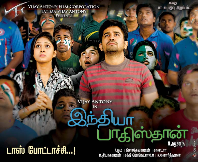 India Pakistan (2015) HD 720p Tamil Movie Watch Online