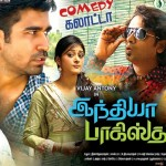 India Pakistan (2015) DVDRip Tamil Full Movie Watch Online