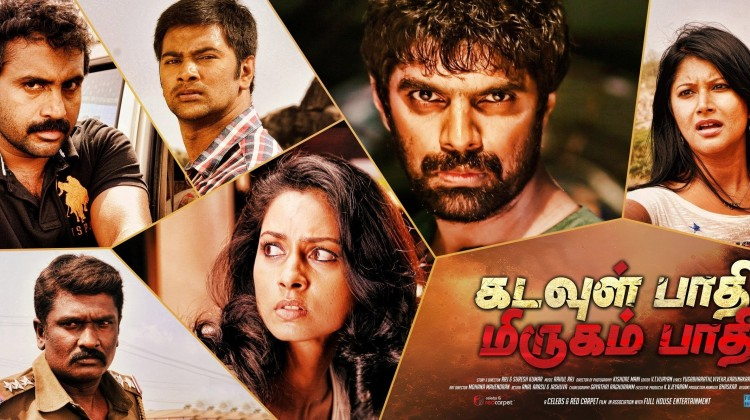 Kadavul Paathi Mirugam Paathi (2015) HD 720p Tamil Movie Watch Online