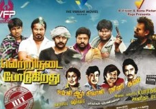 MGR Sivaji Rajini Kamal (2015) HD 720p Tamil Movie Watch Online