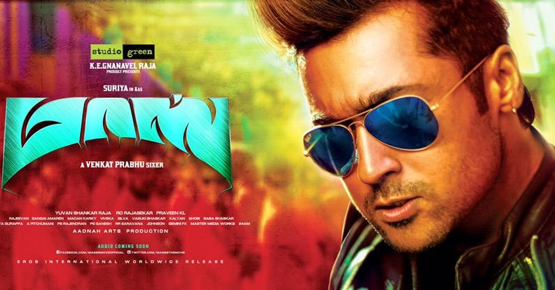 Masss (2015) DVDRip Tamil Full Movie Watch Online