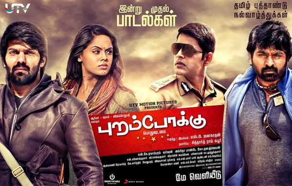 Purampokku (2015) DVDRip Tamil Full Movie Watch Online