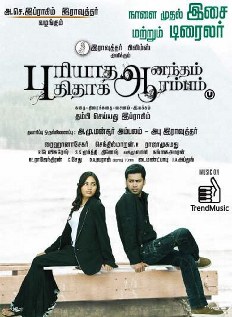 Puriyaatha Aanantham Puthithaaga Aarambam (2015) Tamil Full Movie Watch Online DVDScr