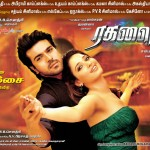 Ragalai (Racha 2012) Tamil Dubbed Movie HD 720p Watch Online