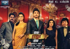 Vai Raja Vai (2015) DVDRip Tamil Full Movie Watch Online