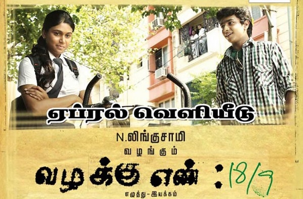 Vazhakku Enn 18/9 (2012) HD 720p Tamil Movie Watch Online