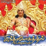 Indiralogathil Na Alagappan (2008) DVDRip Tamil Full Movie Watch Online