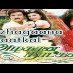 Azhagana Naatkal (2001) Tamil Full Movie Watch Online DVDRip