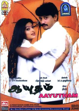 Aayudham (2005) DVDRip Tamil Full Movie Watch Online
