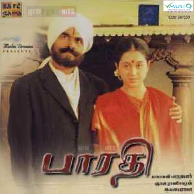 Bharathi (2000) Tamil Full Movie Watch Online DVDRip