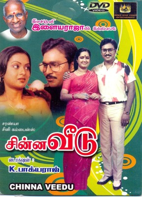 Chinna Veedu (1985) Tamil Movie DVDRip Watch Online