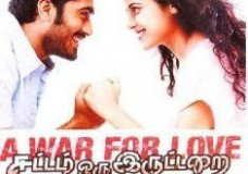 Sattam Oru Iruttarai (2012) DVDRip Tamil Movie Watch Online