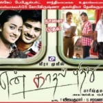 En Kadhal Pudhithu (2014) DVDRip Tamil Movie Watch Online