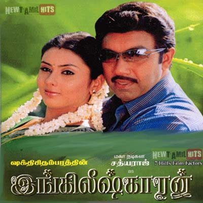 Englishkaran (2005) DVDRip Tamil Full Movie Watch Online