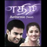 Ethiree (2004) DVDRip Tamil Full Movie Watch Online