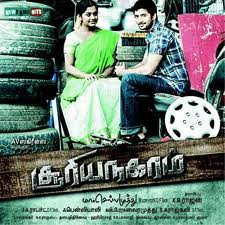 Sooriya Nagaram (2013) DVDRip Tamil Movie Watch Online