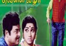 Velli Vizha (1972) Tamil Full Movie Watch Online