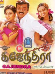 Gajendra (2004) DVDRip Tamil Full Movie Watch Online