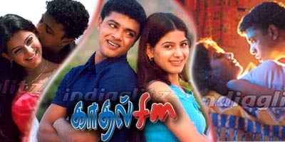 Kadhal FM (2005) Tamil Full Movie DVDRip Watch Online