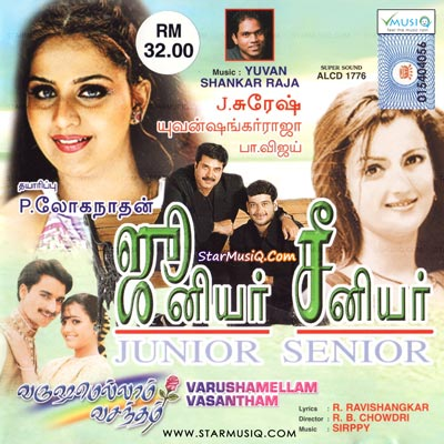 Junior Senior (2002) Tamil Full Movie DVDRip Watch Online