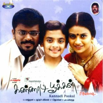Kannadi Pookal (2005) DVDRip Tamil Full Movie Watch Online