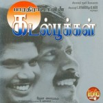 Kadal Pookal (2001) Tamil Full Movie Watch Online DVDRip