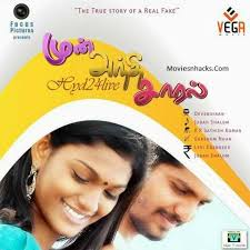 Mun Andhi Saaral (2014) Tamil Full Movie Watch Online DVDRip