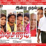 Minsaram (2011) DVDRip Tamil Full Movie Watch Online