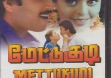 Mettukudi (1996) Tamil Full Movie DVDRip Watch Online