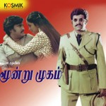 Moondru Mugam (1982) Tamil Full Movie Watch Online DVDRip