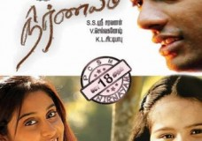 Nirnayam (2013) DVDRip Tamil Full Movie Watch Online